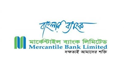 Mercantile Bank Limited Pages